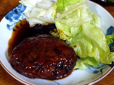 「福田フライ」のハンバーグ