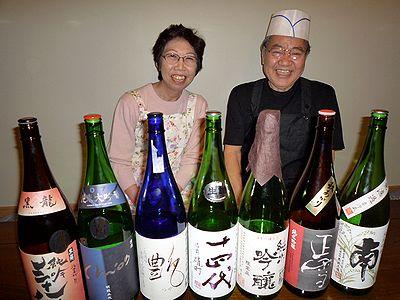 店主夫妻と今日の銘酒