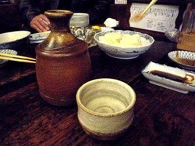 「鶴の友」燗酒