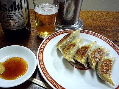 餃子と麦酒