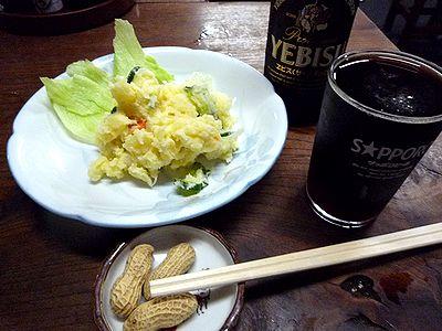 ポテトサラダと黒ビール