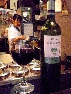 「燗酒屋」で赤ワイン