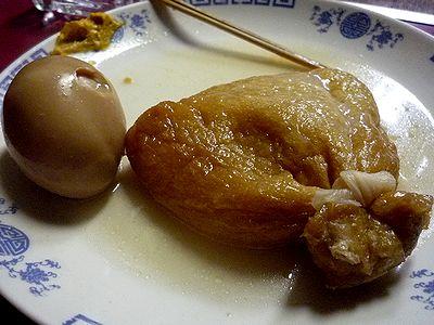手作りの餅キンチャク