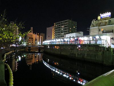 都橋商店街