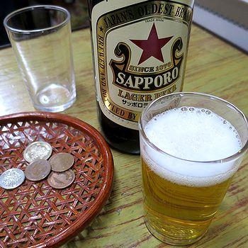 大瓶ビールが370円