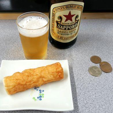 ちくわ&ビール