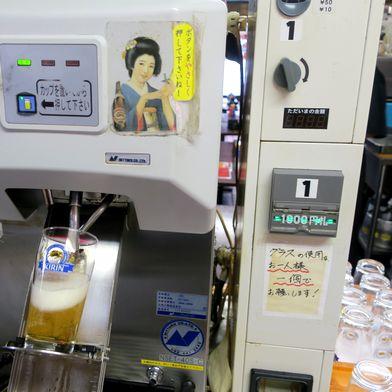 百円酒場のブルース