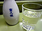「富久娘」の燗酒