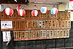 大樽目黒川店