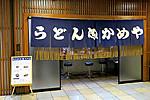 Img_1907a