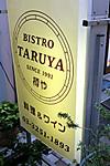 TARUYA