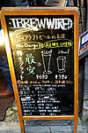 IBREW WIRED