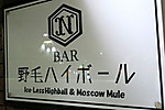 Img_0151c