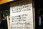 Img_0302a