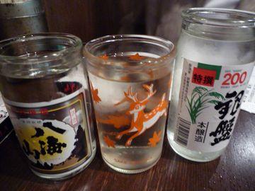 ワンカップ日本酒(各600円)