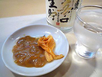 コノワタとホヤ酢