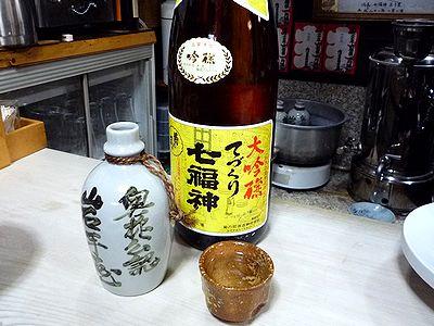 大吟醸酒の燗酒