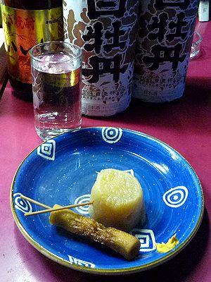 竹輪、大根、焼酎湯割