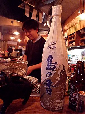 江田島の地酒・島の香