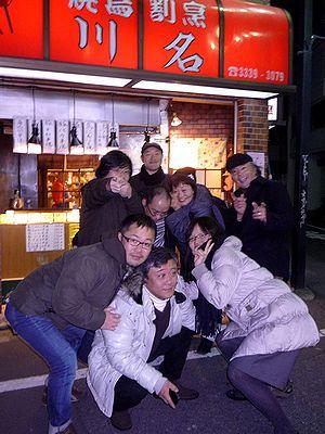 川名で新年会