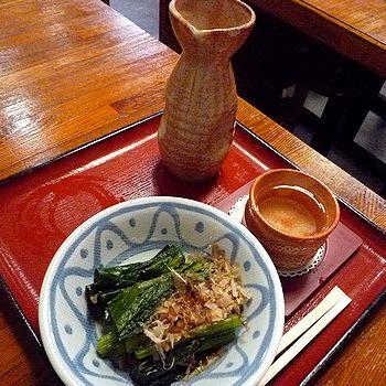 小松菜おひたしで燗酒