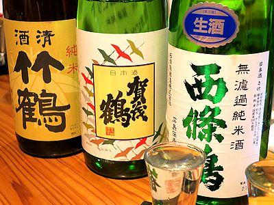 広島の3鶴