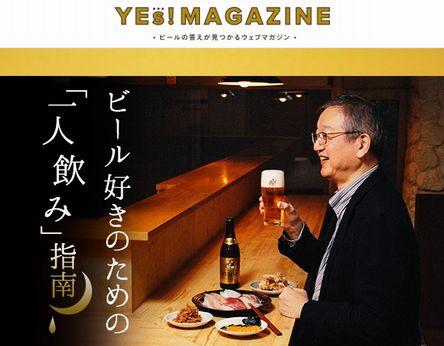 Yesmagazine