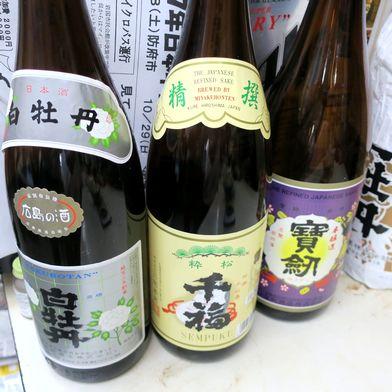 「森田食堂」の清酒