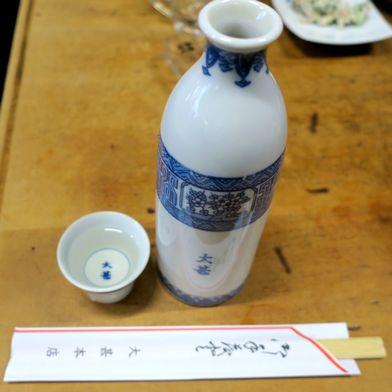 賀茂鶴(燗)