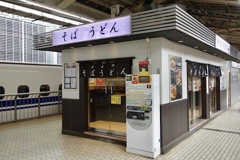 「東京グル麺」