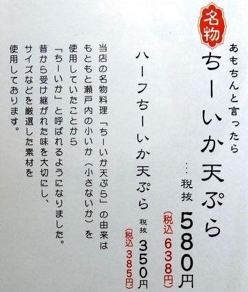 Dsc01550b