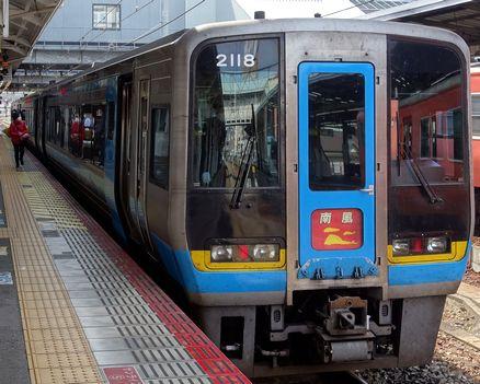 Dsc02896b
