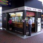 博多駅3番線のうどんスタンド
