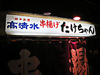 Img_5311a