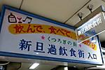 Img_4949d