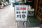 Img_2273a