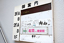 Img_2852a