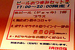 Img_3787a