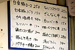 Img_5768a