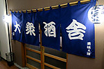 Img_4175a