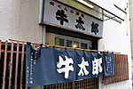 Img_4925a
