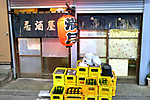 Img_8558a