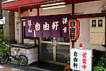 Img_9504a