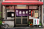Img_9592a