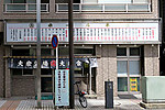 Img_0889a