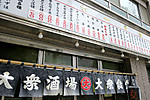 Img_0903a