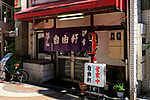 Img_1190a