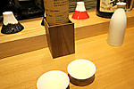 Img_3570a